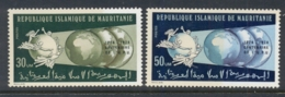 Mauritania 1974 UPU Centenary MUH - Mauritania (1960-...)