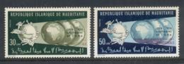 Mauritania 1974 UPU Centenary Opt (30um Dry Print Partial Opt) MUH - Mauritania (1960-...)