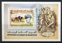 Mauritania 1977 Nobel Prize Winners MS CTO - Mauritania (1960-...)