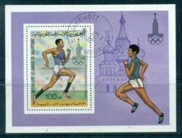 Mauritania 1979 Pre-Olympics MS CTO - Mauritania (1960-...)