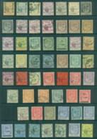 Mauritius 1895on Coat Of Arms, Assorted Oddments MH/FU - Mauritius (1968-...)