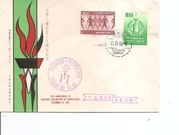 Taiwan -Formose - Droits De L'homme ( FDC De 1963 à Voir) - 1945-... Republik China
