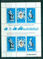 Mauritius 1978 QEII Coronation Anniv. MS MUH Lot55411 - Mauritius (1968-...)