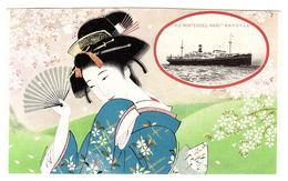 """JAPON - JAPAN - Carte Fantaisie - FEMME - WOMAN - EVENTAIL - M. S. """"MONTEVIDEO MARU"""" - Japon"""