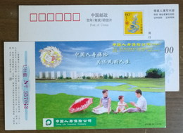 Umbrella,family,CN 00 China Life Insurance Company Yangxin Branch Advertising Pre-stamped Card - Factories & Industries