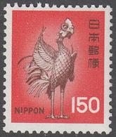 JAPAN     SCOTT NO.  1249    MNH    YEAR  1976 - 1926-89 Keizer Hirohito (Showa-tijdperk)