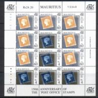 Mauritius 1997 Stamp Anniv Sheetlet MUH - Mauritius (1968-...)