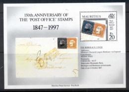 Mauritius 1997 Stamp AnnivMS  MUH - Mauritius (1968-...)