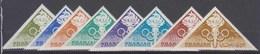 SHARJAH       1964      N°   66 / 73         COTE     6 € 00             ( Q 90 ) - Schardscha