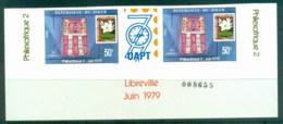 Niger 1979 Philexafrique Pair + Label IMPERF MUH - Niger (1960-...)