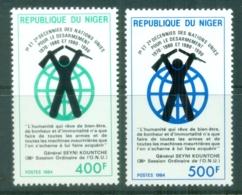 Niger 1984 UN Disarmament Campaign MUH - Niger (1960-...)
