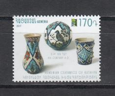 Armenia Armenien 2017 Mi.1044 RCC National Crafts - Armenien