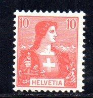 331/1500 - SVIZZERA 1907 , Unificato  N. 116  ***  MNH  Helvetia - Nuovi