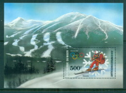 Niger 1987 Winter Olympics, Calgary MS MUH - Niger (1960-...)