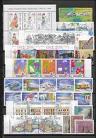MACAO - COLLECTION (6 SCANS) 1998/1999 (ANNEE 1999 PRESQUE COMPLETE+NOMBREUX BLOCS De 1998) **  - COTE YVERT = 165 EURO - 1999-... Région Administrative Chinoise