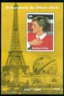 Niger 2000 Princess Diana In Memoriam, Eifel Tower MS MUH - Niger (1960-...)