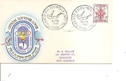 JO De Melbourne - 1956 - Plongeon ( FDC D'Australie De 1956 à Voir) - Ete 1956: Melbourne