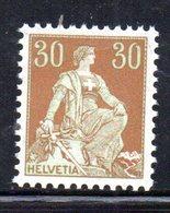 333/1500 - SVIZZERA 1908 , Unificato  N. 121  ***  MNH  Helvetia - Nuevos