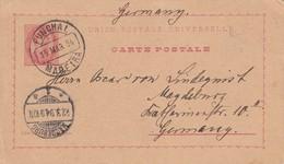 PORTUGAL 1894 ENTIER POSTAL CARTE DE FUNCHAL - Ganzsachen