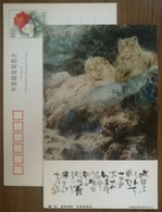 Tiger Painting,China 1999 Liaoning Famous Painter Artworks Advertising Pre-stamped Card - Big Cats (cats Of Prey)