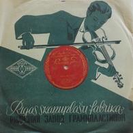 "Yves Montand  ""  Saint-Paul De Vence  "" - 78 Rpm - Gramophone Records"
