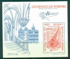 Senegal 1972 Belgica '72 Stamp Ex MS MUH - Senegal (1960-...)