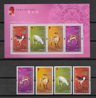 HONG KONG - YT 1055/1058 + BF 104 ** - ANIMAUX  - COTE YVERT = 11.5 EURO - 1997-... Chinese Admnistrative Region