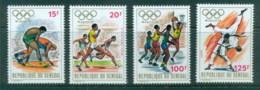Senegal 1972 Summer Olympics, Munich MUH - Senegal (1960-...)