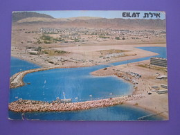 ISRAEL PALESTINE EILAT MORIAH QUEEN OF SHEBA HOTEL RED SEA PICTURE POSTCARD PHOTO POST CARD PC STAMP - Israel