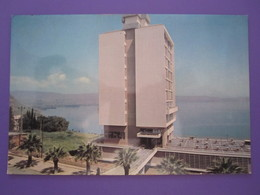 ISRAEL PALESTINE TIBERIAS GUBERMAN HOTEL GALILEE SEA LAKE PICTURE POSTCARD PHOTO POST CARD PC STAMP - Israel