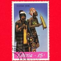 LIBERIA - Nuovo Obliterato - 1967 - Musica - Strumenti Musicali - Xylophone Drums - 15 - Liberia