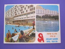 ISRAEL PALESTINE SHULAMIT GARDEN HOTEL DEAD SEA DESERT MOUNTAIN JORDAN BEACH PICTURE POSTCARD PHOTO POST CARD PC STAMP - Israel