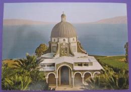 ISRAEL BEATITUDES MOUNT CHURCH TIBERIAS GALILEE LAKE KINNERET POSTCARD PICTURE ORIGINAL PHOTO POST CARD PC STAMP - Israel
