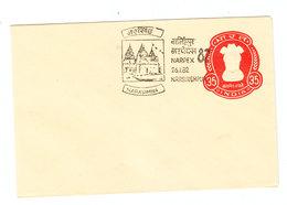 India NARASIMHA NARPEX 82 PS COVER 1982 - Philatelic Exhibitions