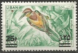 Lebanon - 1972 European Bee-eater Surcharge  MNH **   Mi 1150  Sc 459 - Lebanon