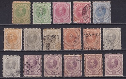 Curacao 1873-1889 Koning Willem III Partijtje 2e Keus Tussen 2½ En 50 Cent NVPH Tussen 1 En 9 - Curaçao, Nederlandse Antillen, Aruba