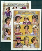 Senegal 1998 Princess Diana In Memoriam 200,250fr. MS MUH Lot82040 - Senegal (1960-...)
