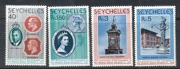 Seychelles 1978 QEII Coronation 25th Anniv. MUH - Seychelles (1976-...)