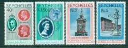 Seychelles 1978 QEII Coronation, 25th Anniversary , Royalty MUH - Seychelles (1976-...)