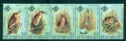 Seychelles 1982 Birds Str 5 MUH Lot55392 - Seychelles (1976-...)