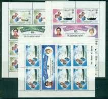 Seychelles ZES 1981 Charles & Diana Wedding 3x Sheetlets MUH Lot45251 - Seychelles (1976-...)