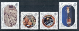 Seychelles ZES 1989 Space, Moon Landing 20th Anniv. MUH - Seychelles (1976-...)