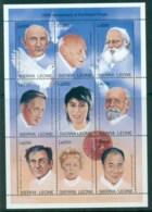 Sierra Leone 1995 Nobel Prize Winners MS MLH - Sierra Leone (1961-...)