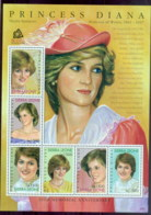 Sierra Leone 2007 Princess Diana In Memoriam, 10th Anniv., Paintings Of A Princess MS MUH - Sierra Leone (1961-...)