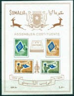 Somalia 1959 Opening Of The Constituent Assembly MS MUH - Somalia (1960-...)