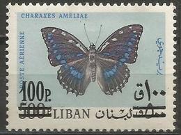 Lebanon - 1972 Swallowtail Butterfly Surcharge  MNH **   Mi 1152  Sc C654 - Lebanon