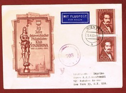 Sonderganzsache 70 Jahre Phila Klub Vindobona Kuvert Mit ZuFr Wien - New York 2 Scan - Stamped Stationery
