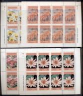 Tanzania 1986 Flowers 4x Sheetlet MUH - Swaziland (1968-...)