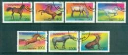 Tanzania 1993 Horses CTO Lot84809 - Swaziland (1968-...)