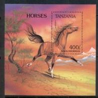 Tanzania 1993 Horses MS MUH - Swaziland (1968-...)